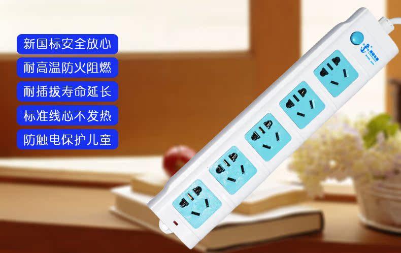8米电源线 接线板 拖线板排插     名称:【天猫超市】海锚插座a05 5位