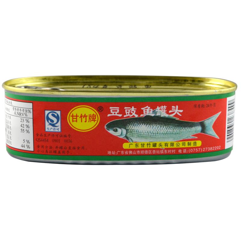 Gan Zhu brand  184g