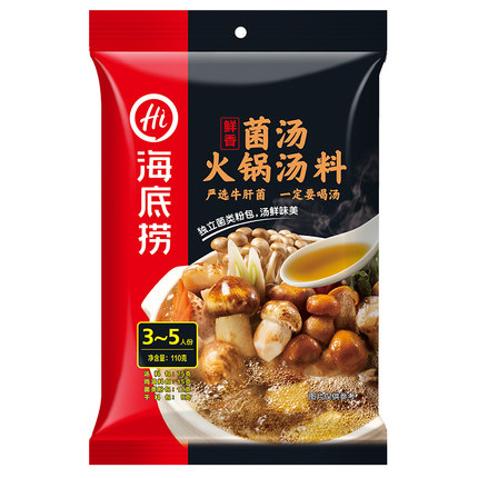 Steamboat Paste Hot pot fragrant mushroom soup base seasoning hot pot material 110g