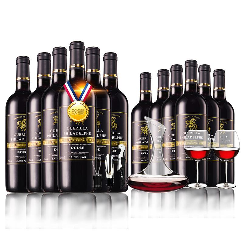 买一箱送一箱 法国原瓶原装进口红酒整箱圣骑士赤霞珠干红葡萄酒