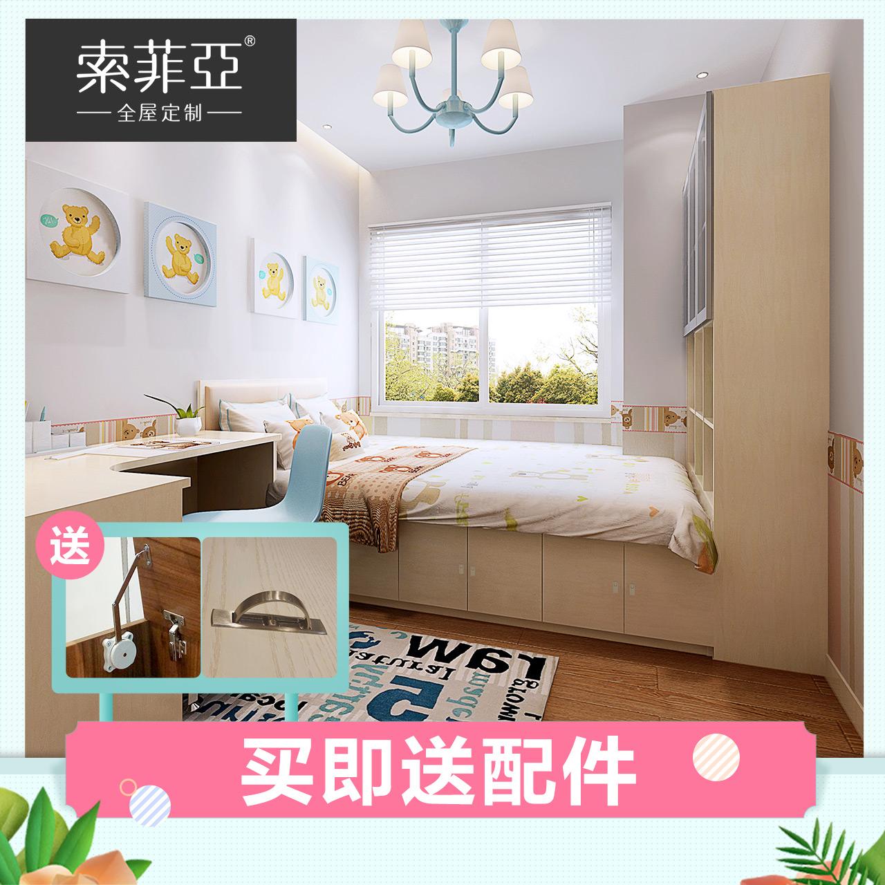 索菲亚榻榻米定制踏踏床地垫子家用整体卧室塌塌米现代简约风订做
