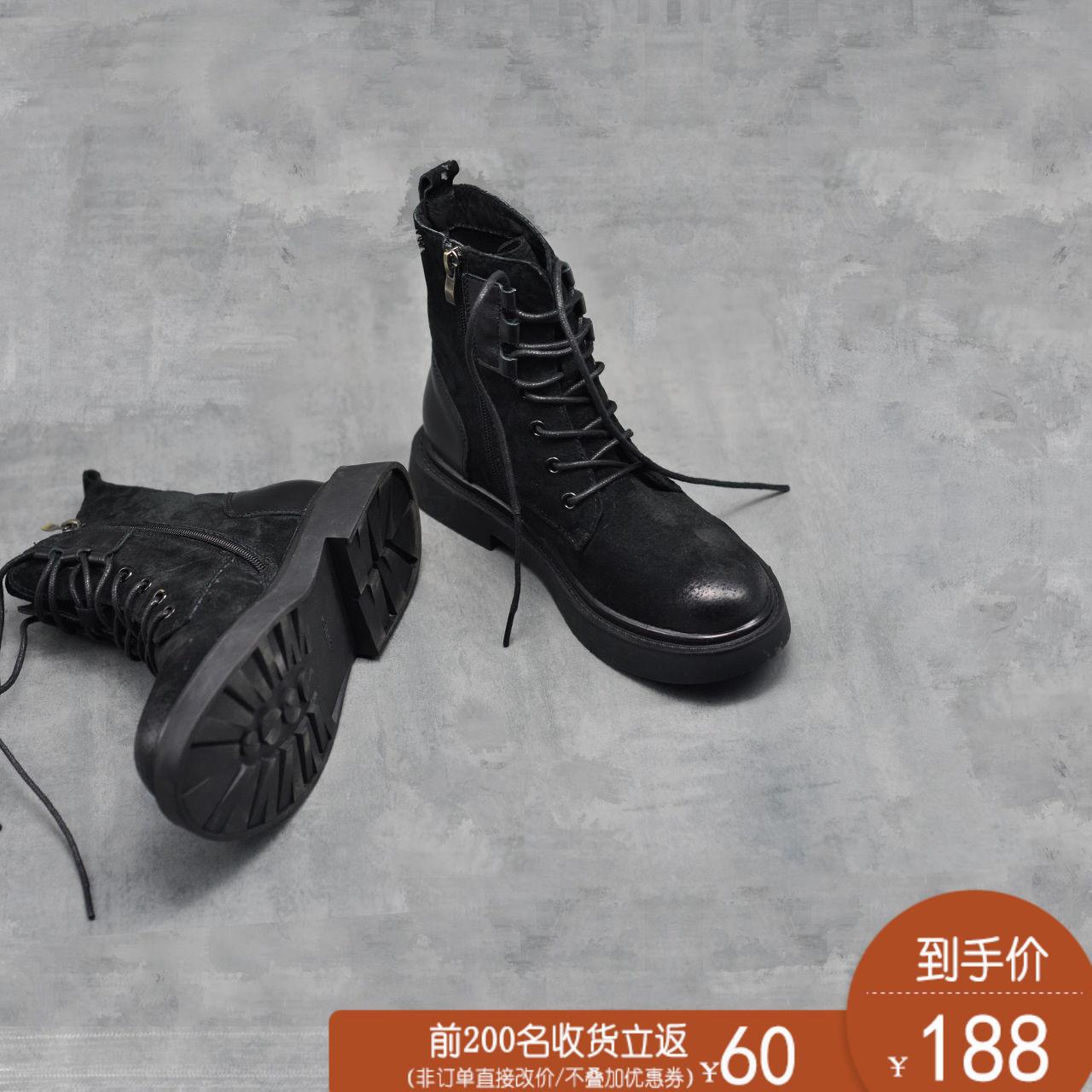 Artmu阿木秋冬新款复古磨砂平跟马丁靴英伦帅气街头机车靴潮