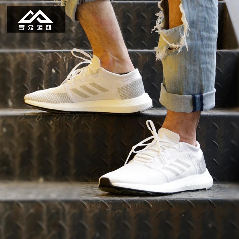 阿迪达斯男鞋18秋季新品PureBOOST舒适透气缓震男子跑步鞋AH2311