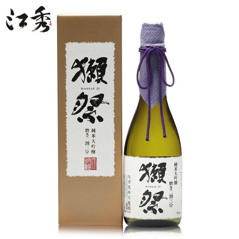 獭祭纯米大吟酿二割三分清酒720ml日本原装进口洋酒纯米酿造清酒