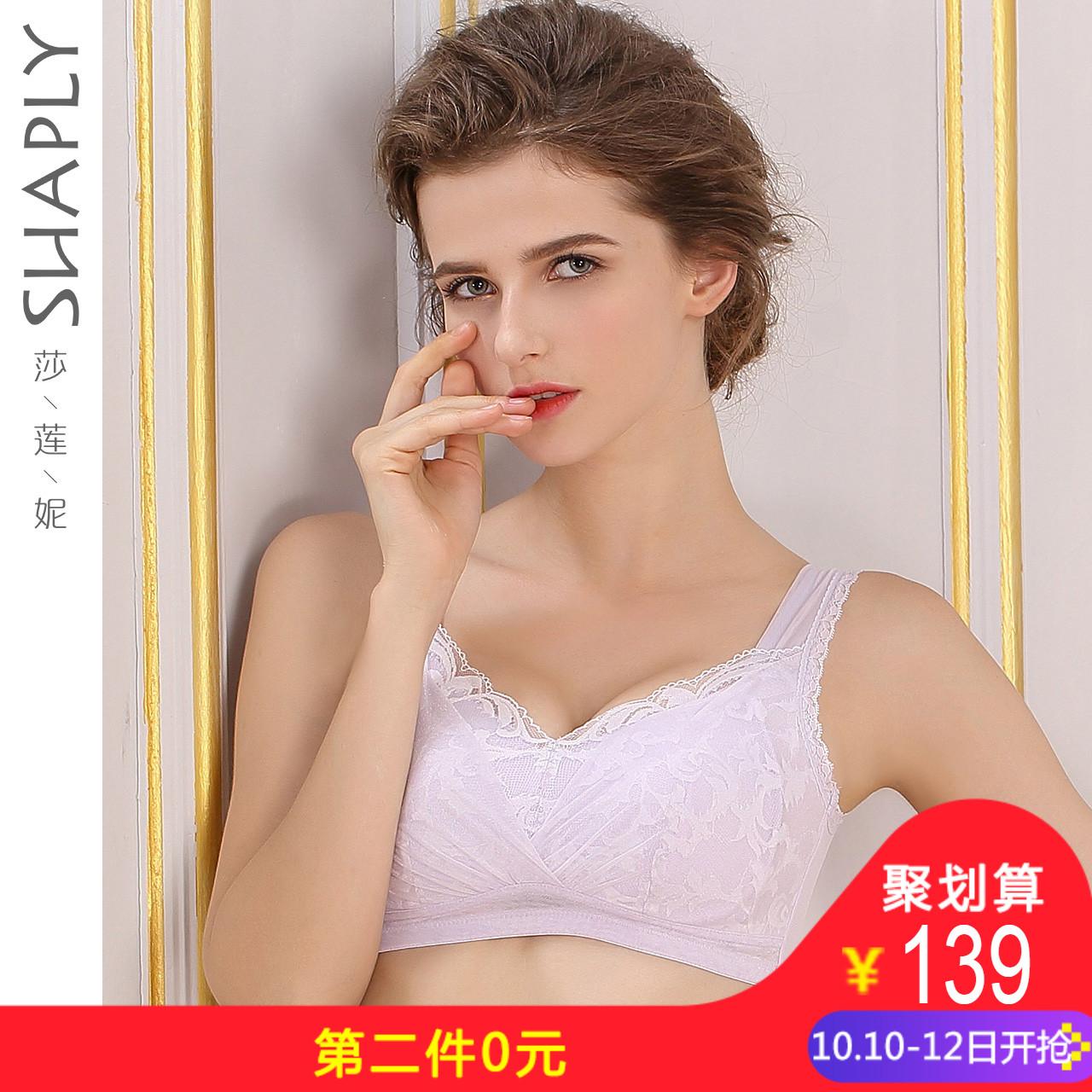 莎莲妮品牌聚拢文胸性感无钢圈舒适睡眠运动内衣女夏中厚DSK7105