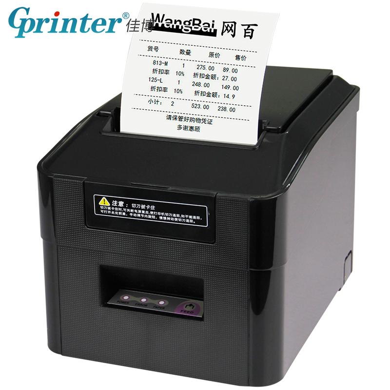 佳博GP-U80250I热敏小票据打印机80mm带切刀 可选USB串口 网口