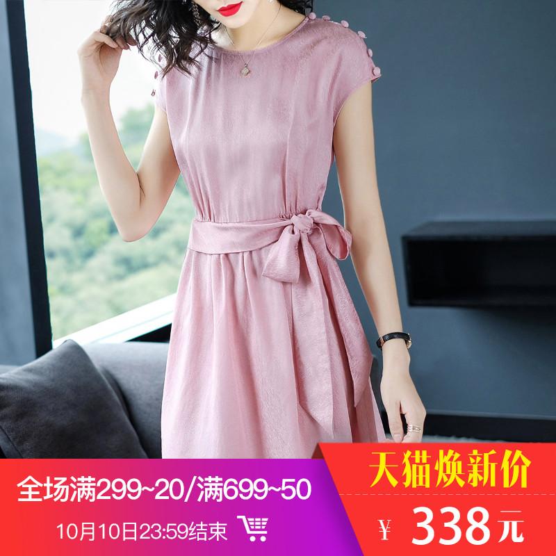 隆缘裳2018夏季新款女装时尚气质粉色短裙收腰修身A字连衣裙9357