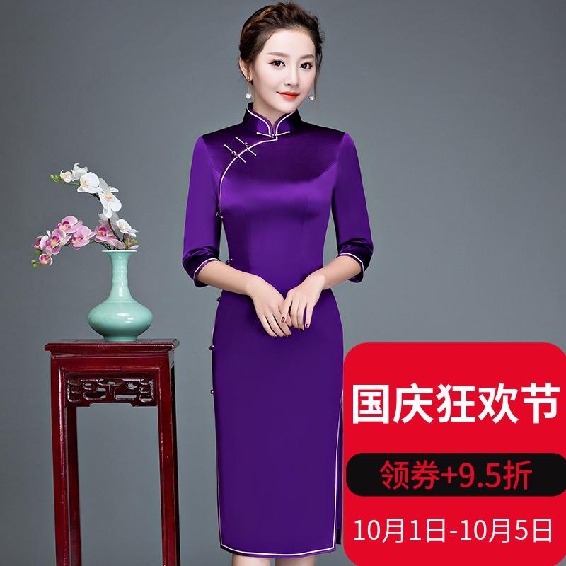 2018新款妈妈装紫色有袖真丝旗袍婚宴宴会中长款旗袍裙改良秋季女