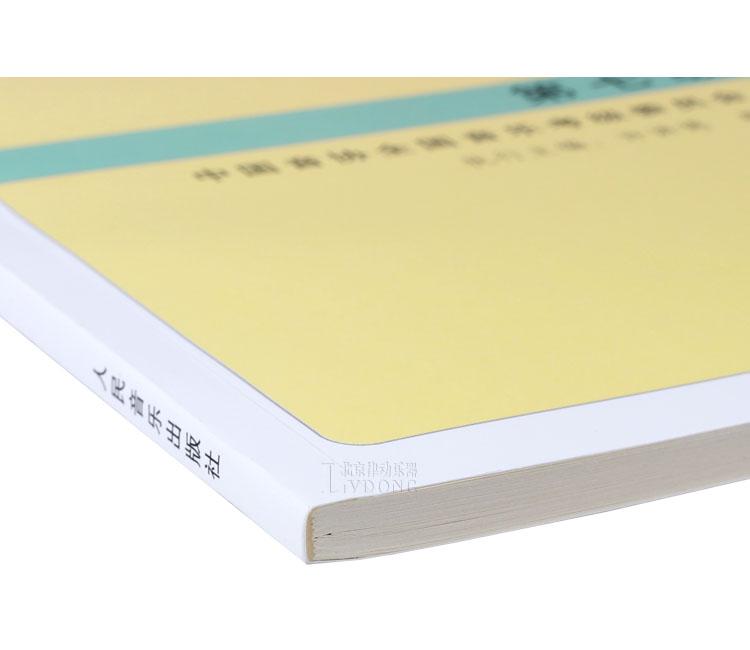 Музыкальные инструменты и Аксессуары Национальный Эрху эффективности оценивания работ первого 123 задает коллекцию учебников, книг для 7 класса Эрху классификации учебных материалов
