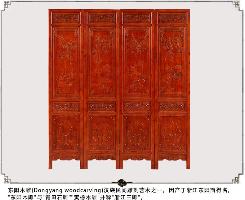东阳木雕中式仿古实木移动折叠屏风 卧室酒店办公室客厅玄关隔断