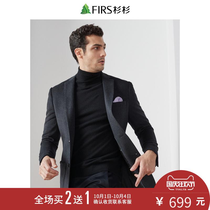 Firs-杉杉男装秋季新款韩版商务羊毛单西修身柔软青年上装外套男