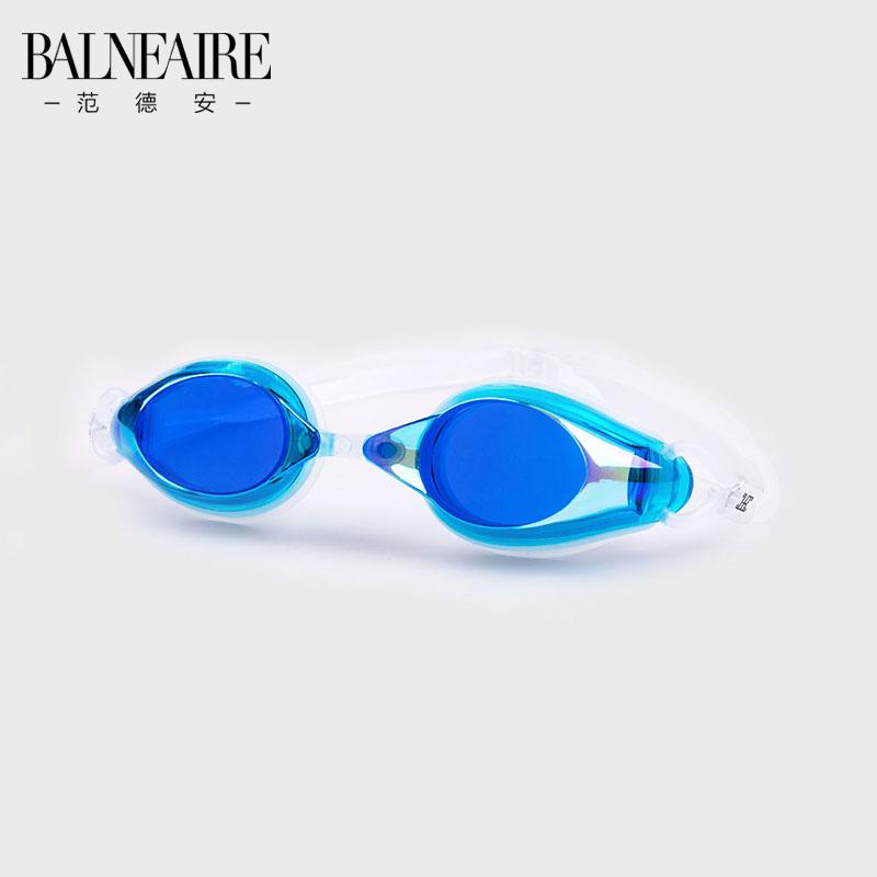 范德安高清防雾防水男女游泳眼镜 时尚专业电镀泳镜游泳装备