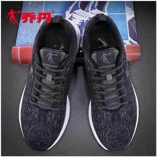 乔丹运动鞋男男鞋2020春季新款透气网面跑鞋减震官方休闲跑步鞋