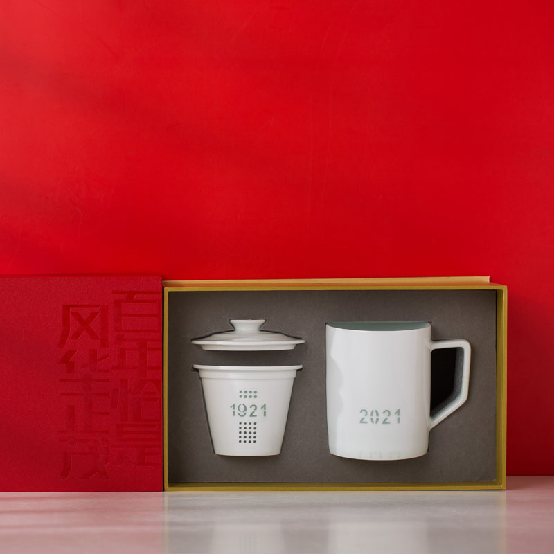 The Spot text creation, ceramic office cup gift pack gifts purchasing gifts ceramic office cup gift box to leadership