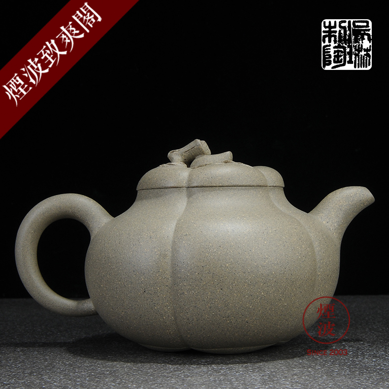 Pure checking made those yixing it Wu Lin, green peach kung fu tea 400 ml