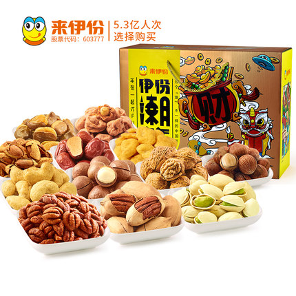 来伊份潮吉年-财礼盒2056g坚果干果零食送礼年货大礼包整箱