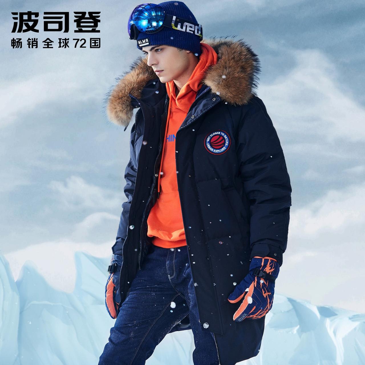 波司登大毛领鹅绒羽绒服男中长款户外极寒冬季保暖外套B80142149