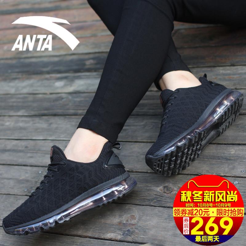 安踏女鞋跑步鞋2018新款秋季全掌气垫鞋网面透气休闲黑色运动鞋女
