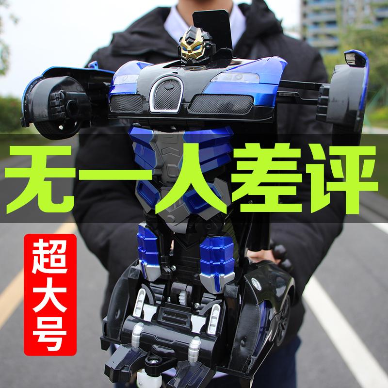 感应遥控变形汽车金刚机器人遥控车充电动男孩赛车儿童玩具车礼物