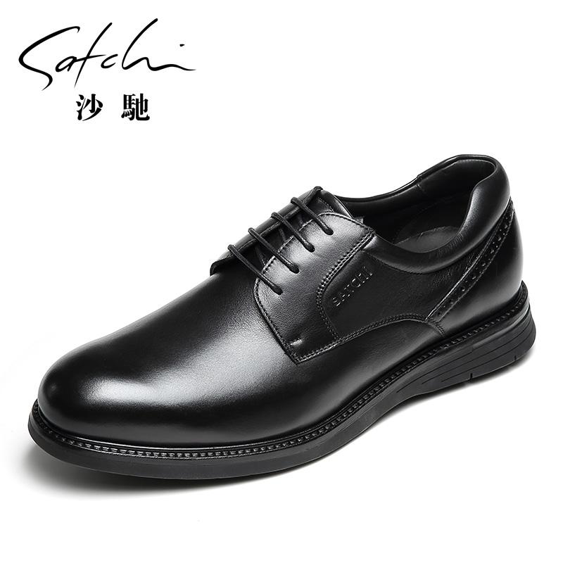沙驰男鞋 套脚商务休闲皮鞋男 真皮正品 全牛皮按摩透氧 爸爸鞋