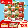 方广宝宝辅食面 6-36个月婴儿营养面条 儿童面450*6盒无添加盐