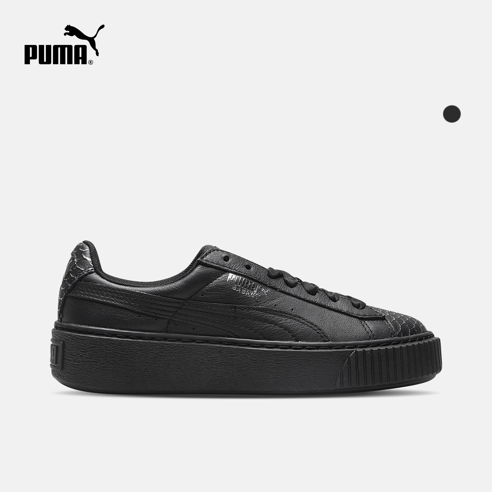 PUMA彪马官方 女子厚底休闲鞋 Basket Platform Ocean 366442