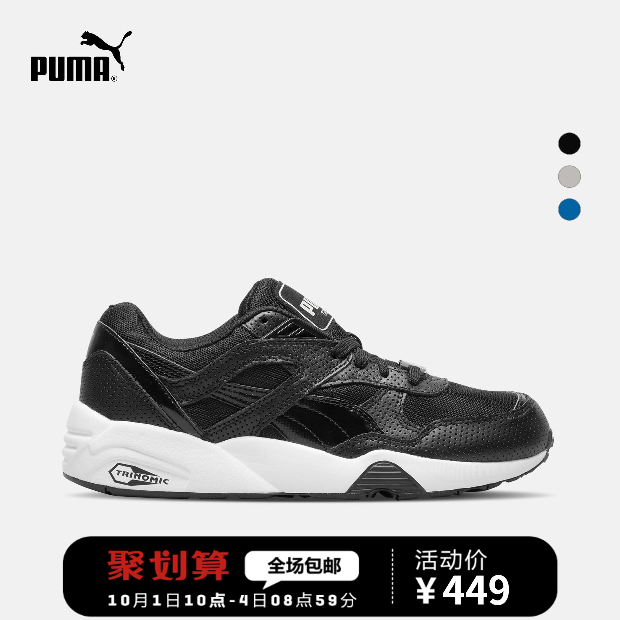 PUMA彪马官方 男女同款运动休闲鞋 R698 Breathe 362573