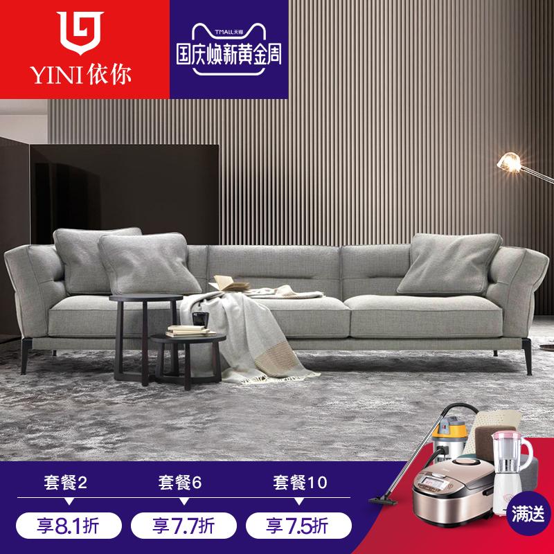 北欧布艺沙发小户型现代简约风格乳胶羽绒灰色轻奢四人位三人沙发