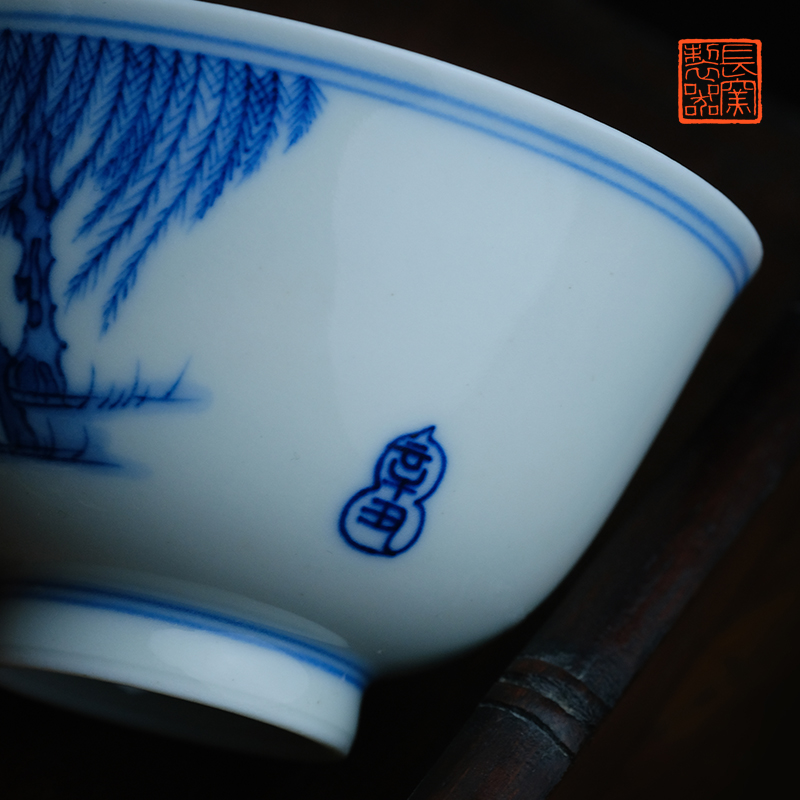 Long up controller offered home - cooked at willowbrook taste to grazing green cattle to cup sample tea cup cup of jingdezhen tea service by hand