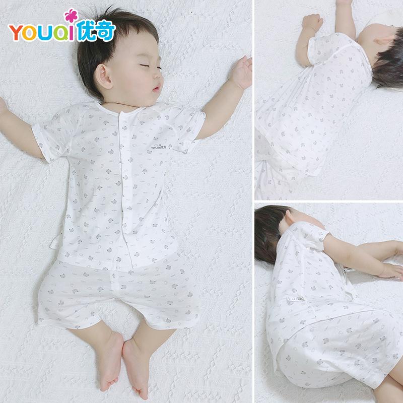 莫代尔婴儿夏季套装短袖薄款ins风宝宝空调服夏天睡衣棉超萌可爱