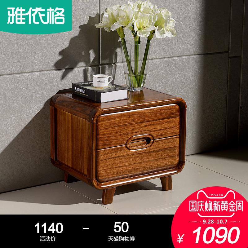 雅依格现代中式全实木床头柜非洲乌金木收纳储物柜边柜1008