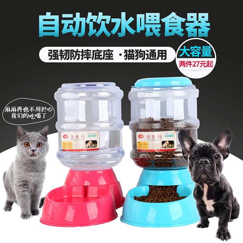 狗狗饮水器立式自动喂食器小狗猫咪饮水机挂式水盆喝水器宠物用品