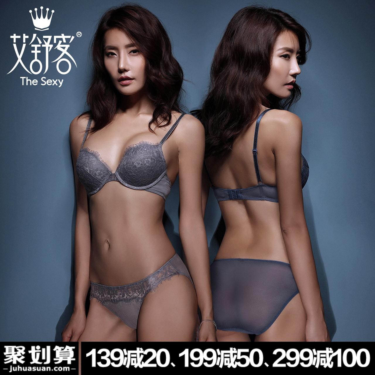 文胸蕾丝聚拢 性感小胸深V型文胸套装少女内衣小杯型厚杯胸罩bra