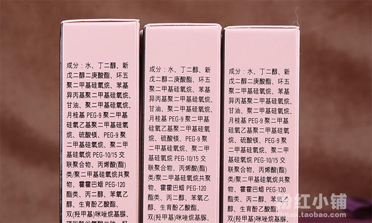 滋润修颜粉底乳_04