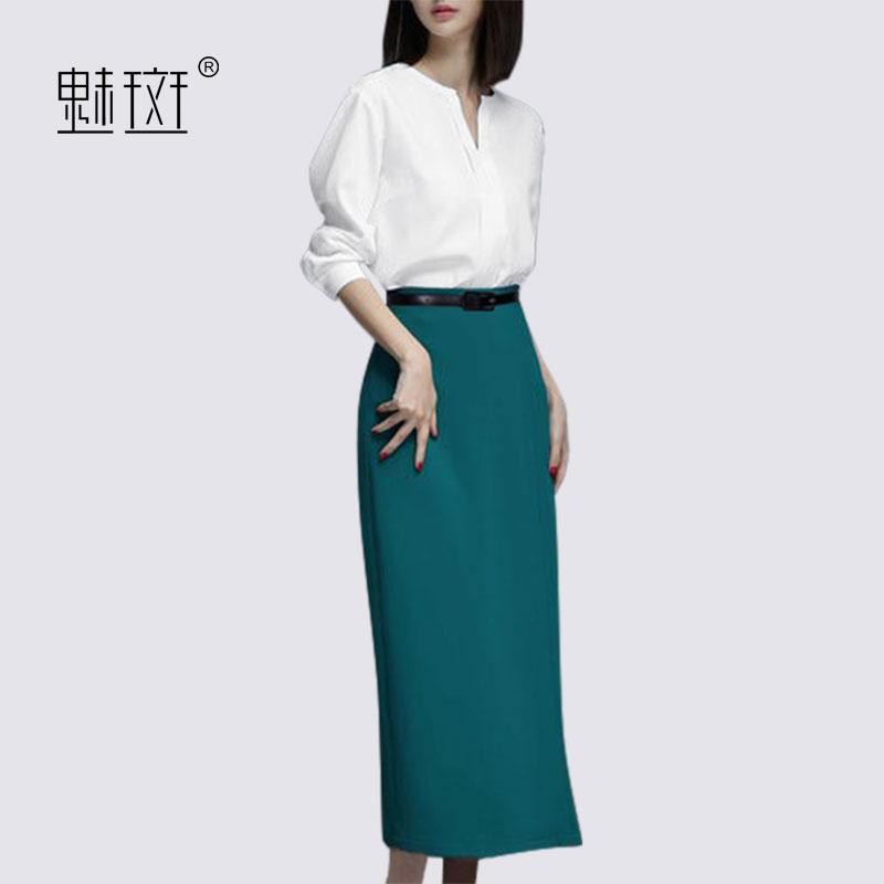 魅斑长袖V领气质两件套2018秋季新款女修身一步裙半身裙时尚套装