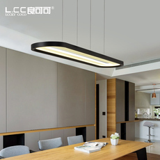 Люстра Liang cocoa Led