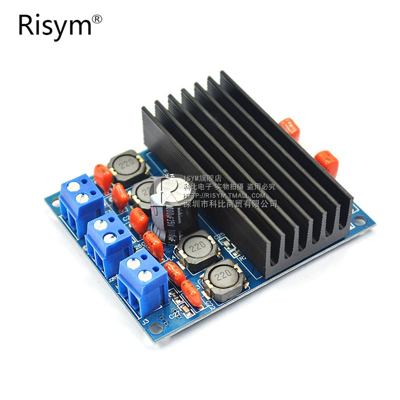 Risym TDA7492大功率数字功放板50W*2-100W 可并联桥接 超TA2024