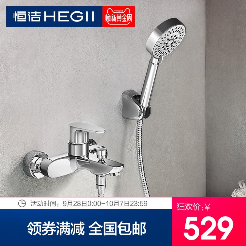 HEGII恒洁 冷热全铜浴缸淋浴龙头花洒热水器暗装混水阀套装95006