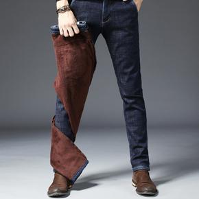 2018冬季新款裤子男韩版潮流加绒加厚修身直筒牛仔裤小脚带绒男裤