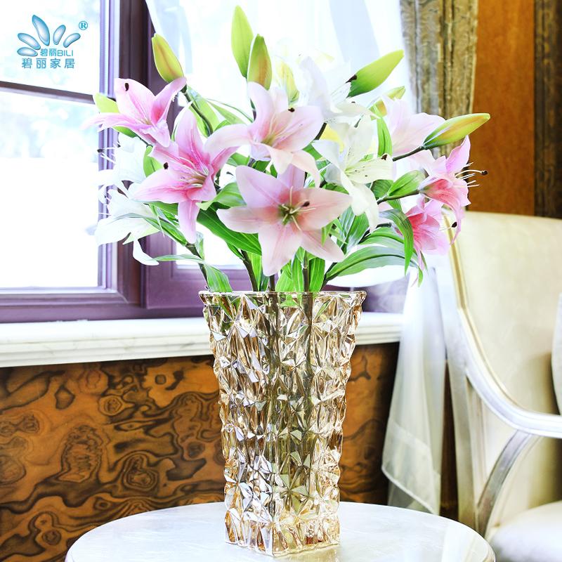 碧丽现代简约艺术玻璃花瓶