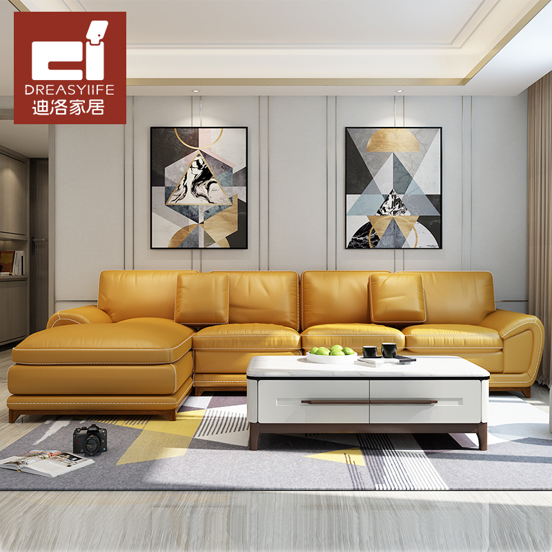 Phenomenal Dilo Nordic Leather Sofa Simple Modern First Layer Cowhide Download Free Architecture Designs Scobabritishbridgeorg