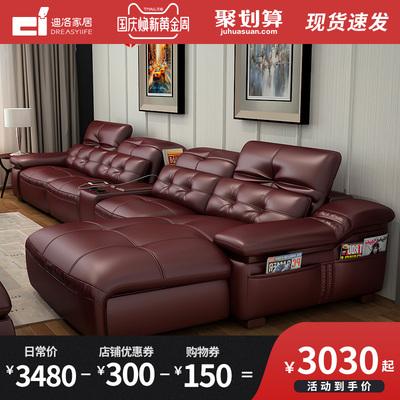 迪洛头层真皮沙发现代简约客厅皮沙发组合整装皮艺沙发大户型家具