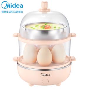 【美的】多功能小型煮蛋神器