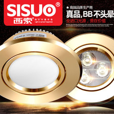 Прожектор Sisuo Led 3WLED 7-7.5
