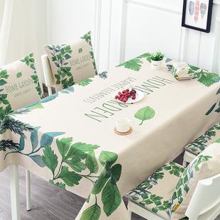 茶几桌布布艺棉麻小清新长方形餐桌垫家用电视柜盖布可定制台布