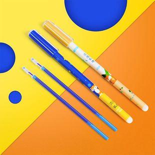 芮翔100支装可擦笔笔芯晶蓝色3-5年级小学生用热摩磨易擦墨蓝黑0.5mm摩可察0.38 中性笔笔芯女魔力檫可爱卡通