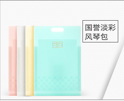 japan country notebook Country notebook japan many companies, large and small, have a country notebook for each country in which they do business.