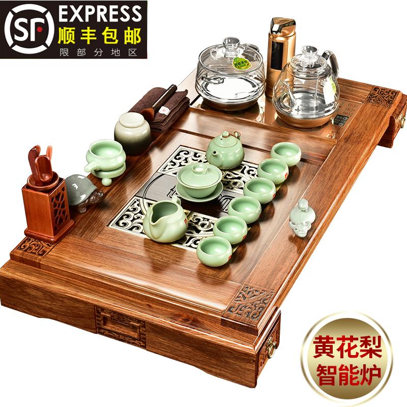 太初黄花梨茶盘整套功夫茶具套装家用实木紫砂全自动遥控玻璃烧水