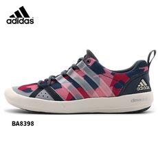 Кроссовки облегчённые Adidas ba8398 BA8399 BA8396