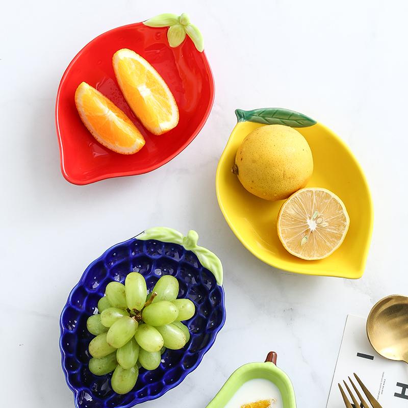 北欧创意牛油果陶瓷碗水果沙拉碗甜品碗零食盘儿童吃饭碗网红餐具